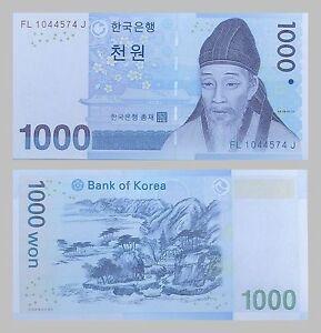 Südkorea / South Korea 1000 Won 2007 p54a unz.
