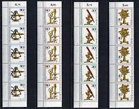 Berlin 641 - 644 postfrisch (5 mal) Satz auch Eckrand Optische Instrumente