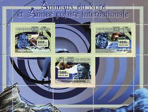 Guinea Wild Animals Stamps 2007 MNH IPY Intl Polar Year Shackleton 3v M/S II