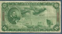 China Federal Reserve Bank 1 Dollar Yuan, 1938, P J54a, VF