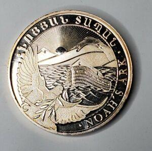 2012 5oz Silver Armenian Noah's Ark Coin 1000 Dram