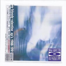 MY BLOODY VALENTINE EP's 1988-1991/ 2cd JAPAN mini lp cd Blu-spec  SICP-20382-3