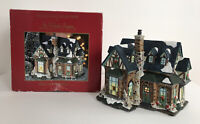 St. Nicholas Square Village Collection Elm Street House Lighted Retired