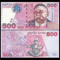 Kyrgyzstan 500 Som, 2000, P-17, AA prefix, UNC, Banknotes, Original