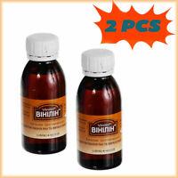 2 PCS*100 ml Vinilin Balsam Shostakovsky Skin Bladder Bottle w/o Prescription