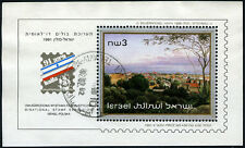 Israel 1094 S/S, Used. Haifa, by Gustav Bauernfield, 1991