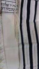 NEW,KOSHER Tallit /Talit/Tallis 100% Pure Wool Black & Silver Adults/Bar Mitzvah