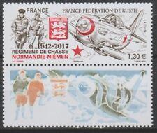 France 2017 5167A taille douche se tenant Régiment de Chasse Normandie-Niémen