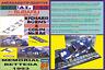 ANEXO DECAL 1/43 SUBARU IMPREZA 555 BURNS & MCRAE MEMORIAL BETTEGA 1993 (12)