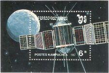 Kampuchéa 1987 la exploración del espacio/satélites/comunicaciones/cohetes 1 V m/s b8009