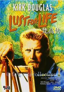 Lust for Life (1956) - Kirk Douglas, Anthony Quinn (Region All)