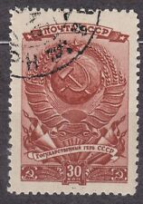RUSSIA SU 1946 USED SC#1026 30kop Elections to the Supreme Soviet of the USSR