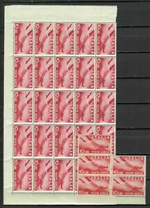s33647 ITALIA DEALER STOCK  MNH 1945 L. 10,00 Democratica PA blocco di 25v +4v