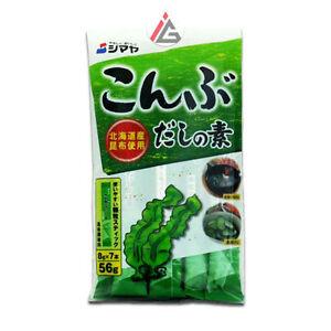 Shimaya - kelp stock (Kombu Dashi No Moto) 7 sachets - 56 gm