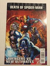 Ultimate Avengers vs New Ultimates 1 Variant 1:25 1st Scott Lang Giant Man NM+
