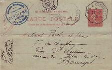 GARD - AMULANT - NIMES A CLERMONT 1° - ENTIER POSTAL SEMEUSE - LE 27-6-1906.