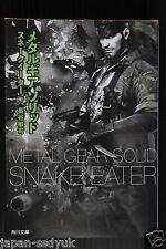 JAPAN novel: Metal Gear Solid Snake Eater