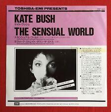 "KATE BUSH -The Sensual World- Rare Japanese White Label Promo 7"" (Vinyl Record)"