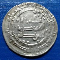 Islam Silver Coin Dirham