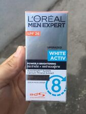 Loreal Men Expert White Active Brightening Oil Control Moisturizer 50 ml.