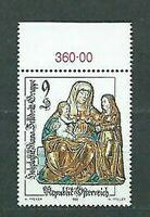 Austria - Mail 1999 Yvert 2121 MNH Craft