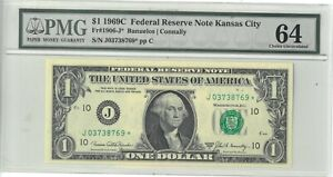 1969 $1 Federal Reserve Star Note MINT PMG 64 178798p