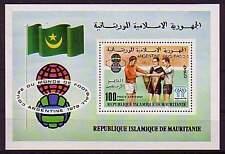 Mauretanien Michelnummer Block 22  postfrisch