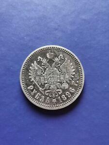 1896 АГRUSSIA Empire Rouble Silver Coin Nicholas II