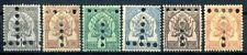 TUNISIE PORTO 1888 Yvert TT 1-6 * 271€(Z0475