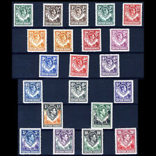 NORTHERN RHODESIA 1938-52 Set of 21 Values. SG 25-45. Lightly Hinged Mint(AT370)
