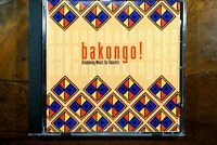 Bakongo! - Drumming Music For Dancers  -  CD, VG
