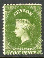 Ceylon 1867-70 olive-green 5d crown CC perf 12.5 mint no gum SG66b