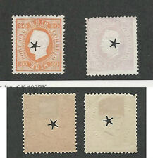 Portugal, Postage Stamp, #30-31 Punched Star, 1869