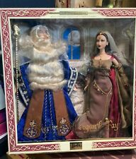 Merlin Morgan Le Fay Barbie - Limited Edition - NRFB - #27287 -Magic & Mystery