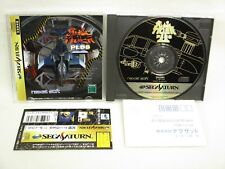 Sega Saturn KYUKYOKU TIGER II 2 Plus with SPINE CARD * Free Shipping ref/056 ss