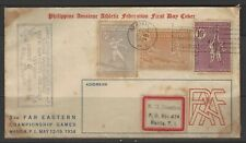 Philippines stamp FDC 1934 Tenth Games set with office Bureau chops