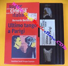 film VHS ULTIMO TANGO A PARIGI Bernardo Bertolucci ESPRESSO CINEMA (F109) no dvd