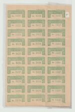 Egypt - Rare Sheet - Vintage label - Recommended - O.H.M.S. - Royal Government