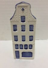 Vintage Delft Blue Canal House Boer Hartog Hooft Ceramic 5 Inches