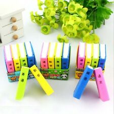 4 Pcs/Lot Creative Book Pencil Rubber Eraser Students Kids Stationery Gifts Toy