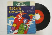 THE CASCADES Vinyl  JAPAN EP  Used Record 1109