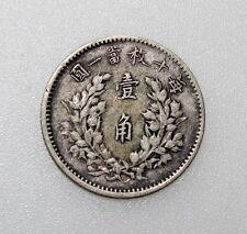 CHINA REPUBLICA 1914 1 JIAO MONEDA PLATA MBC