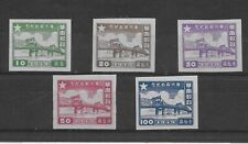 CHINA STAMPS - SOUTH CHINA 1949 - COMPLETE SET - MINT(NO GUM)