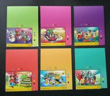Malaysia Children's Holiday Activities Legoland 2017 Lego Play (stamp plate) MNH