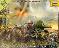 Zvezda 1/72 Zweiter Weltkrieg Sowjet Maschine Pistole Maxim mit Besatzung