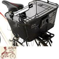 AXIOM PET BASKET WITH RACK AND HANDLEBAR MOUNTS FRONT OR REAR BICYCLE BASKET