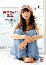 "Mirei Kiritani""Mirei san no Seikatsu""Photo Collection Book"