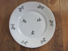 Rosenthal Selb Bavaria-Scattered Gray/Black Tulips-Dinner Plate(s)-Up to 5 Avail