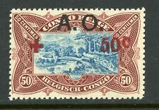 Belgian Congo 1918 German East Africa Occupation 50¢/50¢ Railroad Train MNH X687