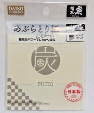 Daiso Japan OIL BLOTTING PAPER charcoal black sumi Power 100sheets from japan